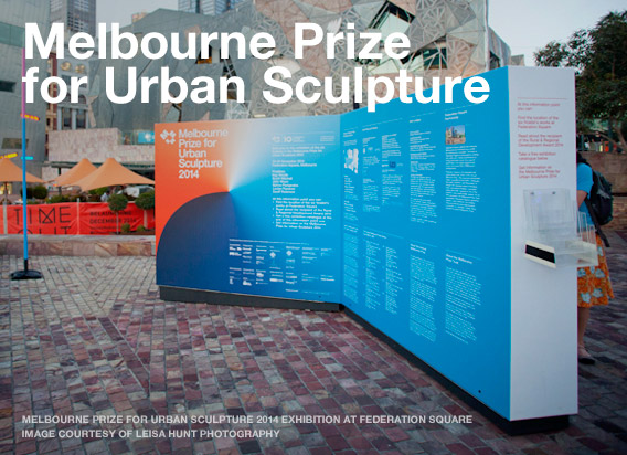 Melbourne Prize for Urban Sculpture
